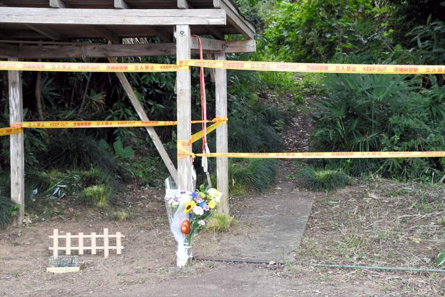 事件 殺人 県境 茨城 町