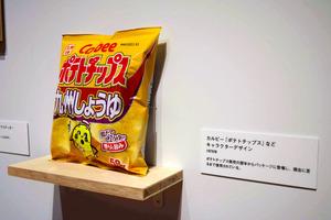 展示中のカルビー「ポテトチップス九州しょうゆ」=2020年9月25日、福岡市博多区、成沢解語撮影