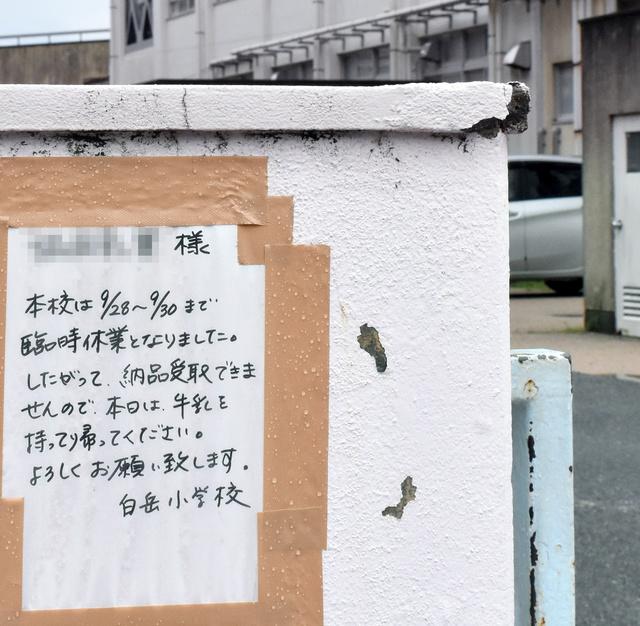 呉 コロナ