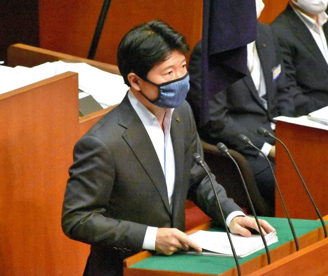 岡山 県 脅迫