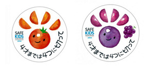 NPO法人「Safe Kids Japan」が作ったシール(提供)