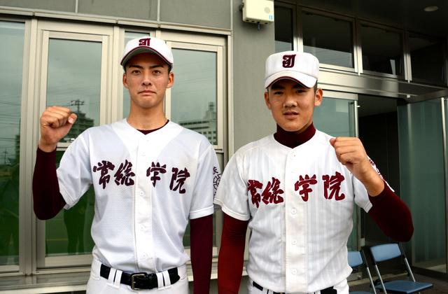 プロ入りの夢は4年後に必ず 常総学院、2人の快速右腕 - 高校野球:朝日 ...