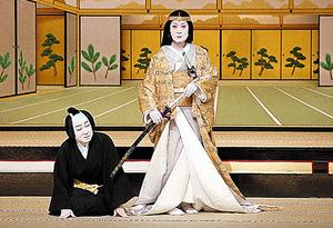 「源太勘当」の中村梅玉(左)と中村魁春=国立劇場提供