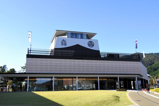 関ケ原 古戦場 記念 館