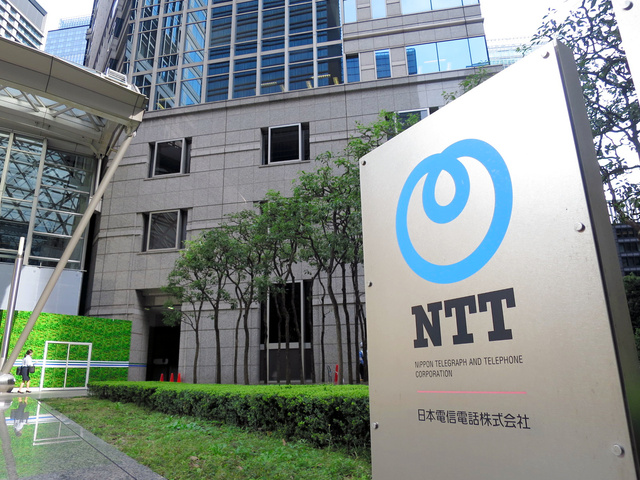 NTTが仕掛ける6G覇権争い ドコモのみ込み大勝負へ