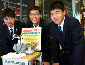 消毒液噴射装置(中央)を制作した(左から)柴田雄斗さん、大石敏登さん、亀井彪斗さん=佐伯市役所