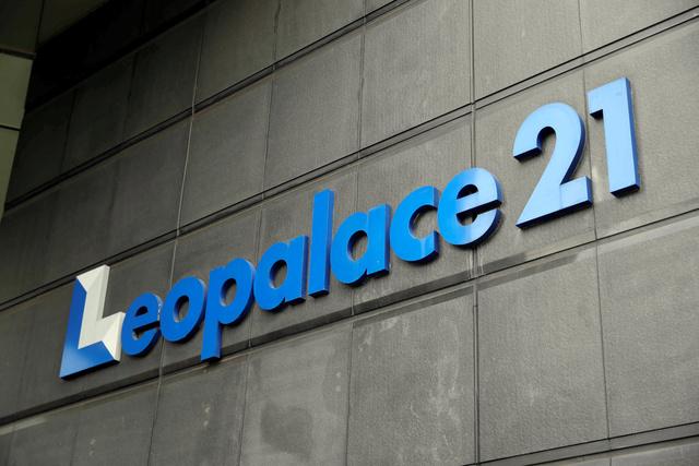 レオパレス21の看板