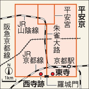 【地図】東寺と西寺跡