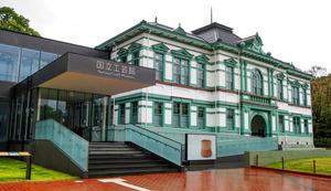 開館する国立工芸館=2020年10月24日午後1時10分、金沢市、小杉豊和撮影