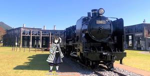 ARアプリで画面に現れる。JR豊後森駅では少し離れた公園の機関車や旧機関庫まで行っても撮影できた=2020年10月20日、大分県玖珠町、寿柳聡撮影