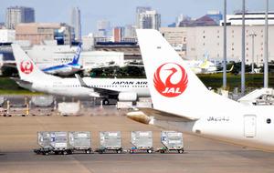 日本航空の機体=東京・羽田空港