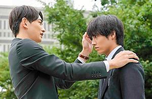 「30歳まで童貞だと魔法使いになれるらしい」=(C)豊田悠/SQUARE ENIX・「30歳まで童貞だと魔法使いになれるらしい」製作委員会