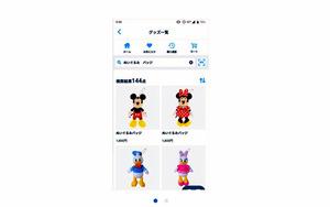 「東京ディズニーリゾート・アプリ」のグッズ販売画面のイメージ=東京ディズニーリゾートのホームページから