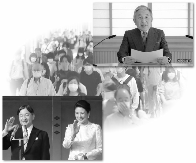 天皇のメッセージ 新型コロナ 御厨貴さん、瀬畑源さん、ピーター・バラカンさん