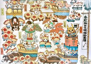 浮世絵「神田大明神御祭礼図」をモチーフに漫画家・河井リツ子さんが描いた作品