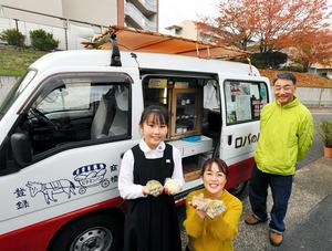 パンの移動販売車「ロバのパン屋」の歌が住宅街に響くと、常連客たちが走って買いに来る=京都市山科区、筋野健太撮影