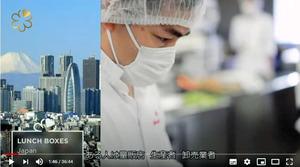 「ミシュランガイド東京2021」の掲載店を紹介する動画では、世界のレストランのコロナ禍での活動も紹介される=Youtube「ミシュランガイドアジア」のチャンネルから