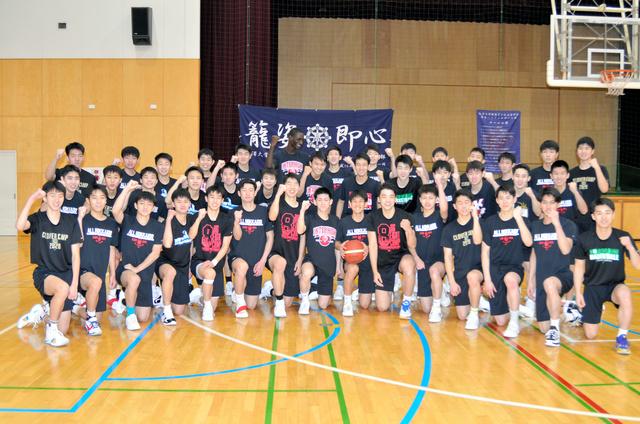 北海道 高校 バスケ 速報
