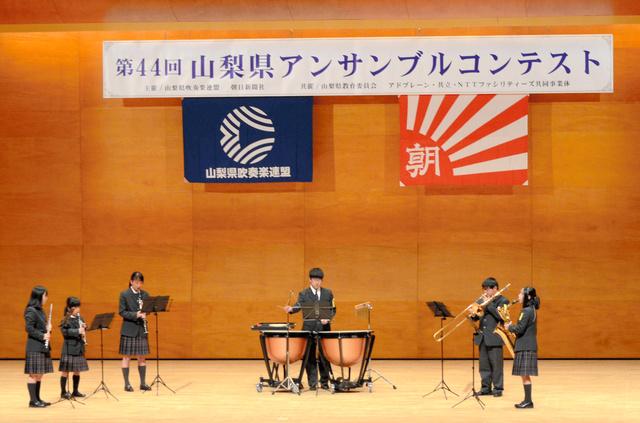 コンテスト 吹奏楽 アンサンブル 静岡県吹奏楽連盟
