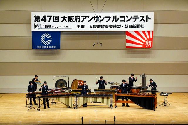 大阪 アンサンブル コンテスト
