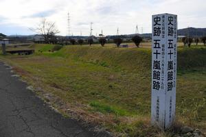 鎌倉時代の豪族五十嵐氏の館跡=新潟県三条市飯田