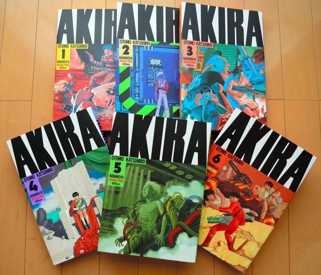 コロナ Akira
