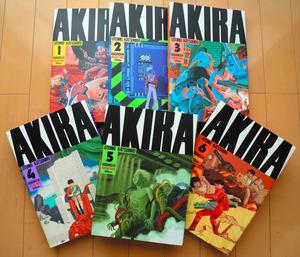 「AKIRA」全6巻(C)大友克洋/講談社