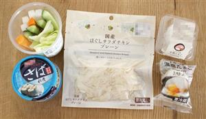 リモートワーク中の食事は麺類に偏りがち。平澤芳恵さんはたんぱく質や野菜をとることをすすめる。生野菜のほか、コンビニで買えるサラダチキンや卵、サバ缶のみそ煮をストックしておくと便利(写真の一部を修整しています)