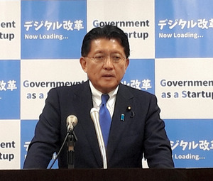 平井卓也デジタル改革相=2020年10月6日午前、内閣府、西村圭史撮影