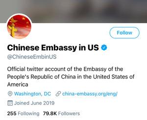 凍結状態になっている在米の中国大使館のツイッターのアカウント。1月8日から新たなツイートは投稿されていない=ツイッターから