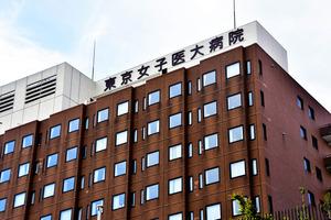 事件があった東京女子医大病院=2020年10月20日午前8時36分、東京都新宿区、岩田恵実撮影