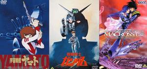 左から「宇宙戦艦ヤマト劇場版」(1977年公開)、「機動戦士ガンダムⅠ」(81年公開)、「超時空要塞マクロス 愛・おぼえていますか」(84年公開)のDVD(バンダイビジュアル)