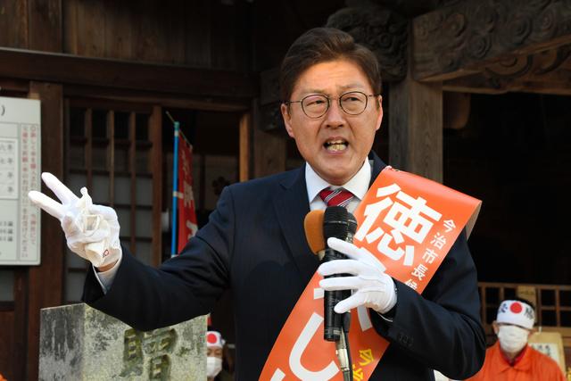 市長 選挙 今治