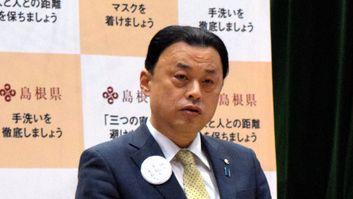 県 知事 島根
