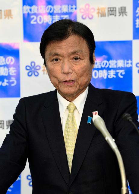 選挙 知事 福岡 県