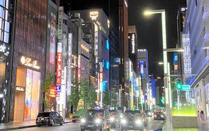東北新社による総務省幹部への接待は、都内の六本木、麻布、銀座といった一等地の飲食店が多かった。写真は銀座の夜