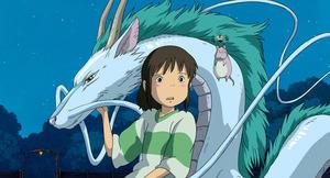 映画「千と千尋の神隠し」から (C) 2001 Studio Ghibli・NDDTM