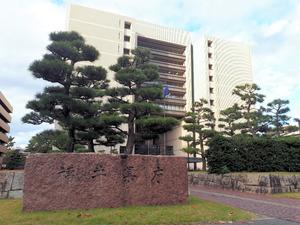 福井県教育委員会が入っている福井県庁