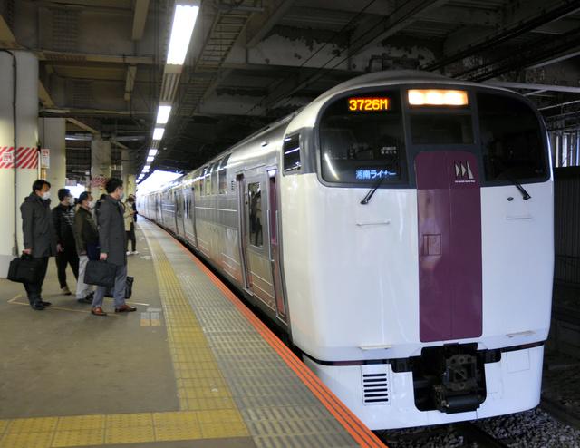 ライナー 湘南 「湘南ライナー」3月改正で廃止 JR東日本からなぜ通勤ライナーは消えるのか?(小林拓矢)