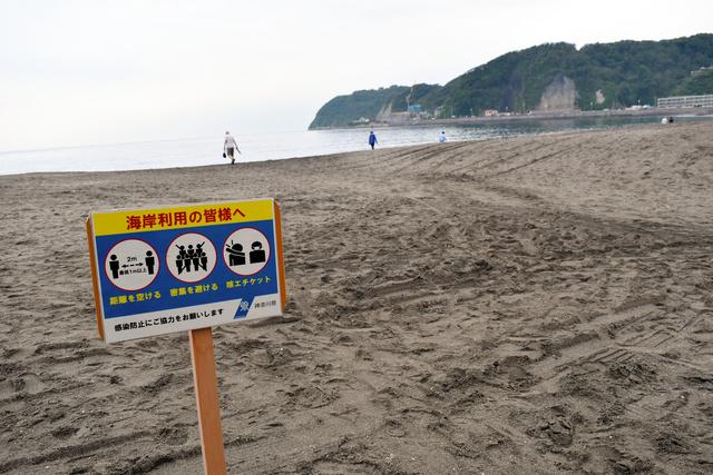神奈川県内の海水浴場、今年はどうなる?:朝日新聞デジタル