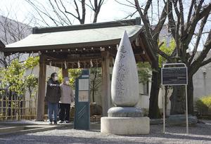 神社の境内にある「亀戸大根之碑」=東京都江東区の亀戸香取神社、池田良撮影