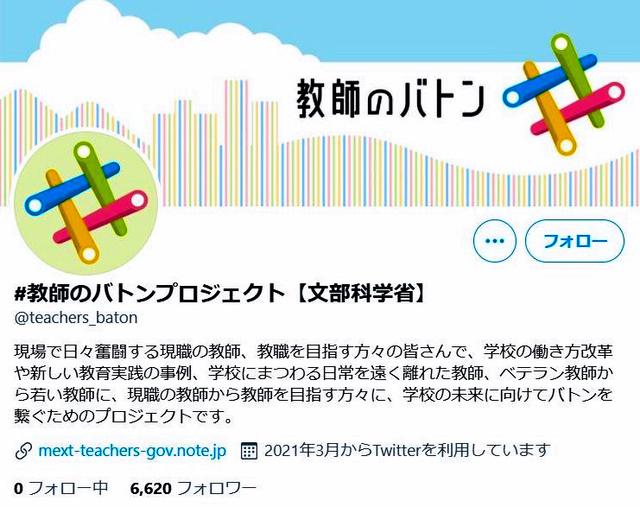 爆発物製造事件 元大学生に懲役3年以上6年以下の求刑:朝日新聞デジタル
