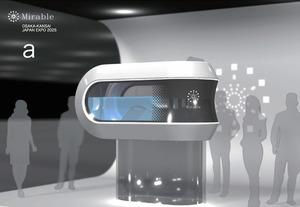 サイエンスが計画する2025年万博に出展する人間洗濯機のイメージ。さらに微細な泡を開発してぬれないようにしたいという=同社提供