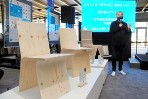自身がデザインした椅子について説明する建築家の隈研吾氏=2021年4月14日、北海道東川町