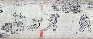 「国宝 鳥獣戯画 甲巻(部分)」