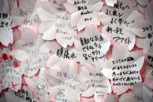 桜の花びらで彩った、乗客や駅利用客らが書いたメッセージ=2021年4月15日、加古川市、岩本修弥撮影