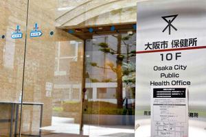 大阪市保健所が入るビルの出入り口=2021年4月22日、大阪市阿倍野区