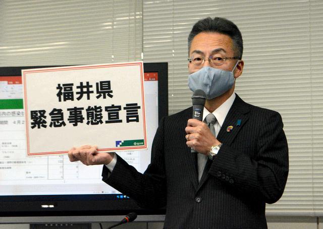新聞 ニュース 速報 福井 新型コロナウイルス