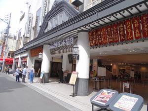 吉本興業の劇場「なんばグランド花月」=2021年4月23日、大阪市中央区