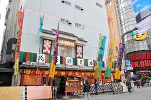 淺草演蕓ホール=2016年